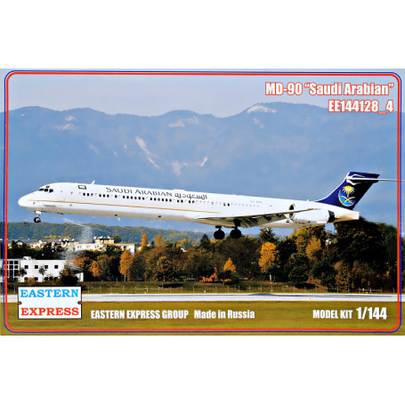 McDonnell Douglas MD90 (Saudia Arabian) NEW SUPPLIER, LOWER PRICE!)  144128-4