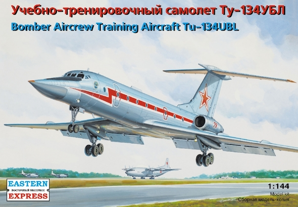 Tupolev Tu134UBL Bomber Aircrew Training Aircraft  14418