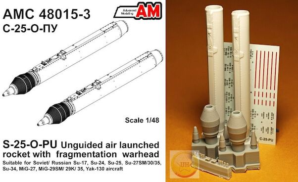 S-25-O-PU Unguided Air Launced Rocket with fragmentation Warhead (2x)  AMC48015-3