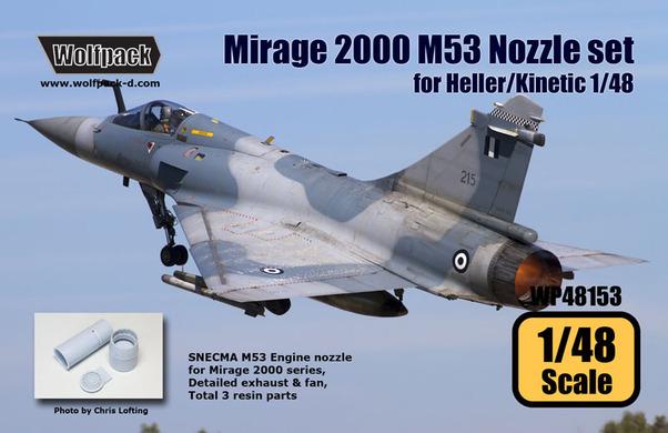 KINETIC 1//48 MIRAGE 2000C