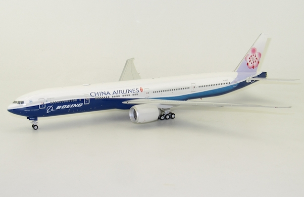 Spirit of atlanta 777