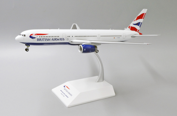 Boeing 767-300ER British Airways G-BZHA With Stand  XX2263