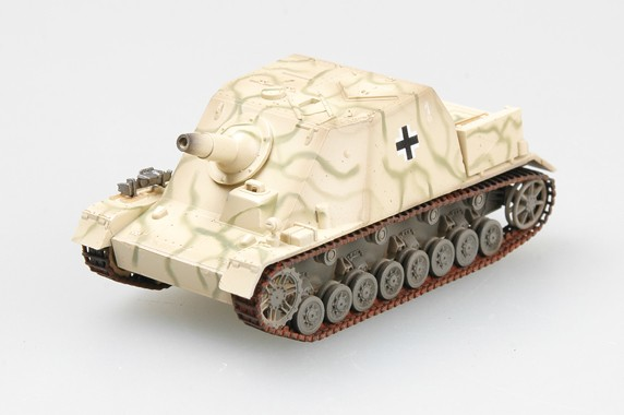Brummbar (Mid Production) StuGAbt 216 Italy 1944  EM36117