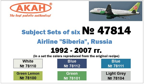 S7 Siberian Airline Colours 1992-2007  47814