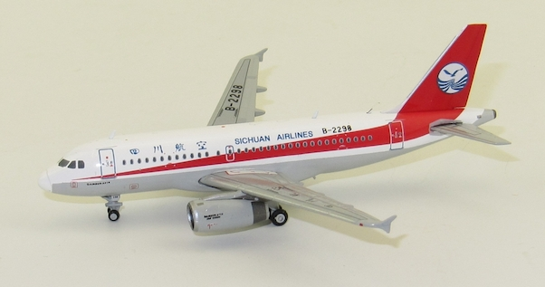 Airbus A319 Sichuan Airlines B-2298 With Antenna  XX4416