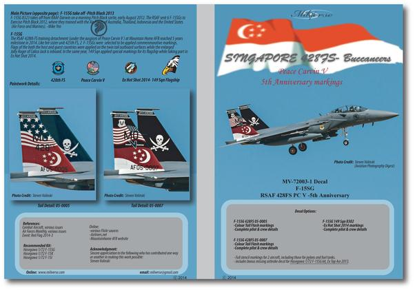 Singapore Strike Eagles (Singapore F15SG 428FS, Peace Carvin 5)  MV-72003-1