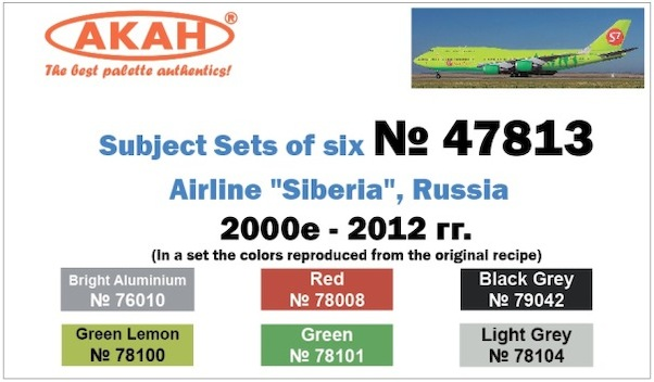 S7 Siberian Airline Colours 2000-2012  47813