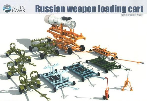 Russian Weapon Loading Cart  KH80161