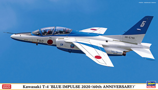 Kawasaki T4 'Blue Impulse 2020 - 20th Anniversary