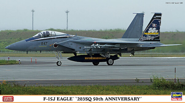 F15J Eagle 'JASDF 203sq 50th Anniversary