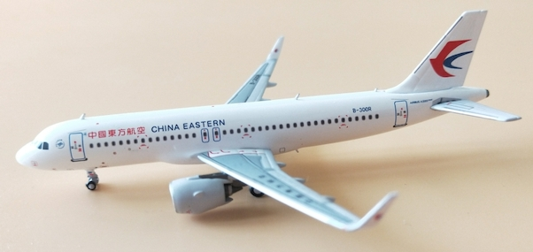 Airbus A320neo China Eastern Airlines n/c  B-300R  PM18018