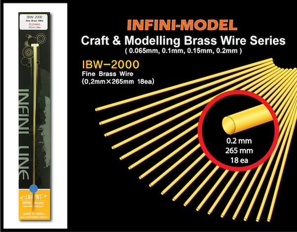 Fine brass wire (0,2mm) 18 strands of 265mm  ibw-2000
