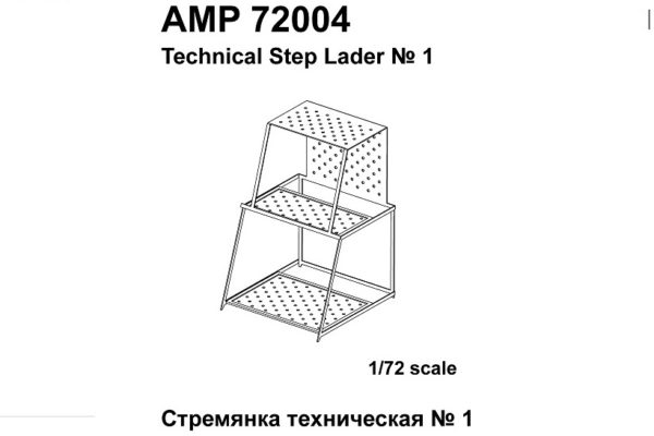 Soviet Technical Step ladder No1(2x)  AMP72004