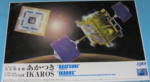 Akatsuki (Planet C) and Ikaros (interpanetary Kite craft)  AOs50262