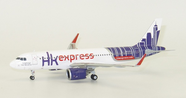 A320neo (HK Hong Kong Express) B-LCL With Stand