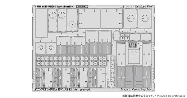 Heinkel He219A-0 Uhu Access panel set  SWS06-M08