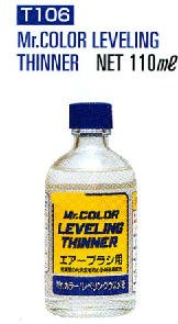 Mr Color Levelling Thinner (110ml)  t106