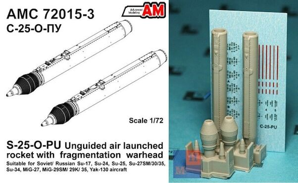 S-25-O-PU Air Launced unguided rocket with fragmentation Warhead (2x)  AMC72015-3