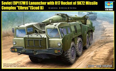 Soviet (9P117M1) Launcher with R17 Rocket of 9K72 Missile Complec 'Elbrus' (SCUD B)  TR01019