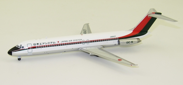DC9-41 (JAS Japan Air System) JA8437 With Stand  B-DC9-40-03