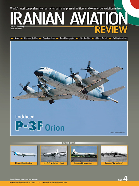 Iranian Aviation Review issue 4  IAR-4