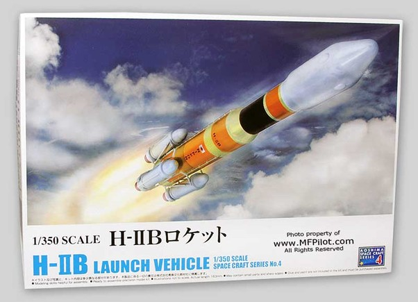 H-IIb Launch Vehicle  AOs00151