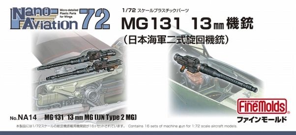 MG131 13mm MG (8 guns Included)  24NA14