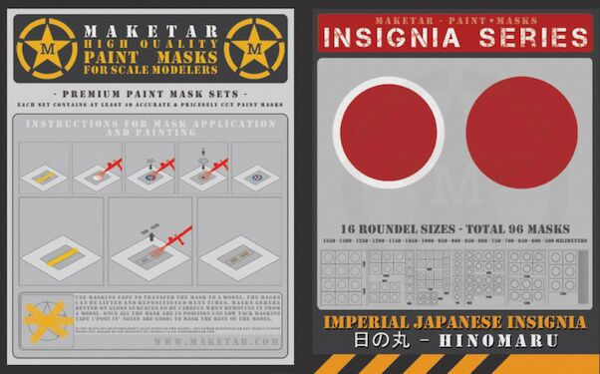 Japanese hinomaru Insignia (16 sizes, 96 Roundels) (Maketar MM72005)