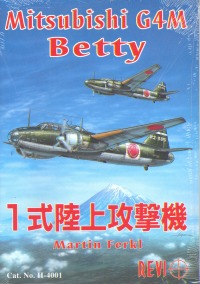 Mitsubishi G4M Betty  8085957094