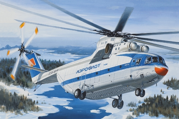 Mil Mi26 Halo Heavy Multi Purpose Helicopter  14503