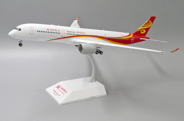 Airbus A350-900 Hainan Airlines TBA