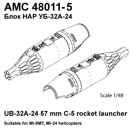 UB32A-24 57mm C3 Rocket Launcher (2x)  AMC48011-5