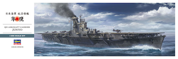 Junyo Imperial Japanese Navy Aircraft Carrier  240Z30