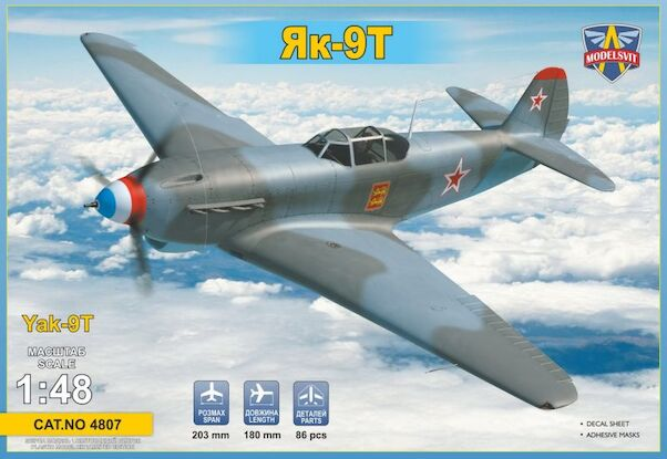 Yakovlev Yak-9T anti-tank Soviet WWII fighter  48-07