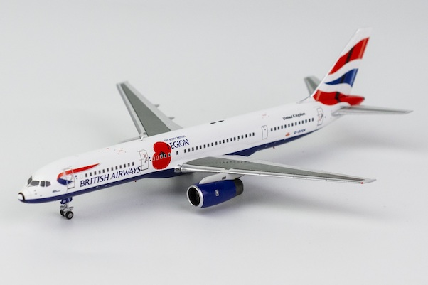Boeing 757-200 British Airways