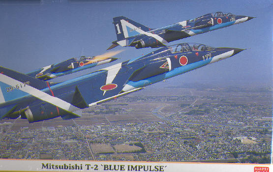 Mitsubishi T2 Blue Impulse (REISSUE)  09636