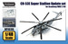Sikorsky CH53E Super Stallion Update set (MRC/Academy)